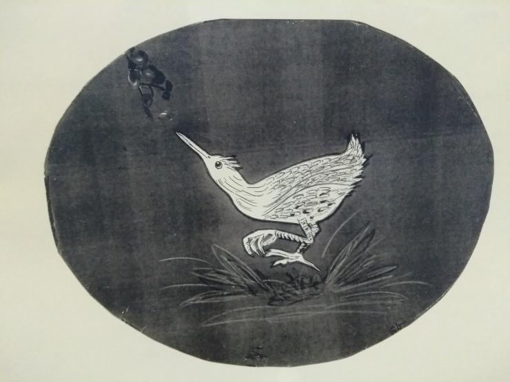 WadingBird