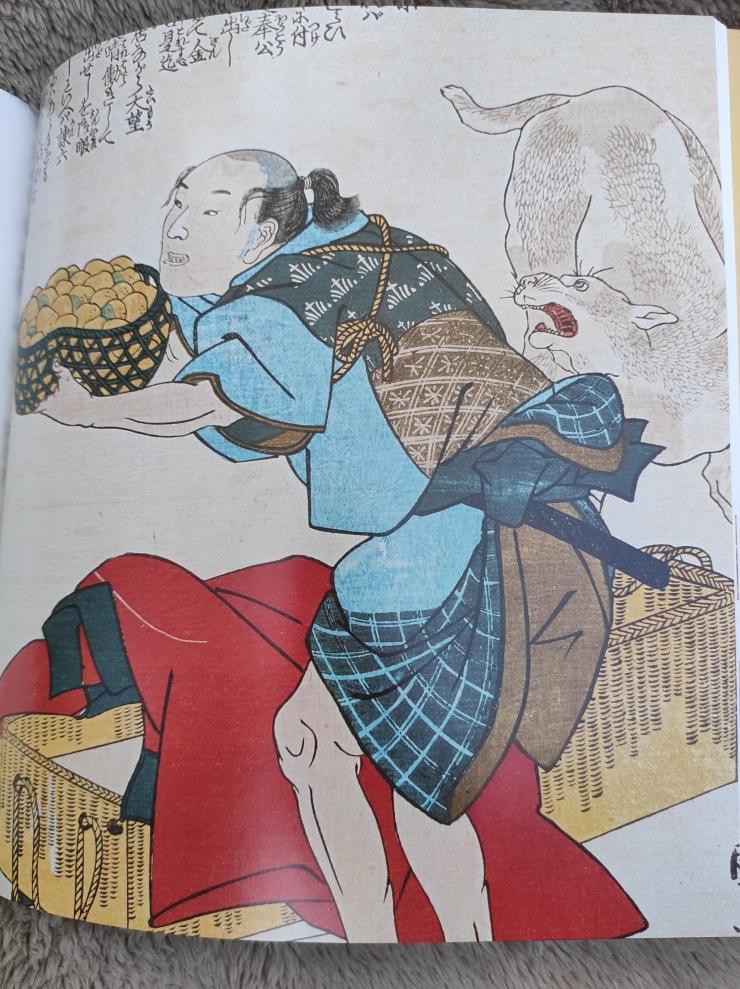 SamuraiCat