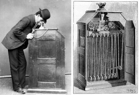 EdisonKinetoscope
